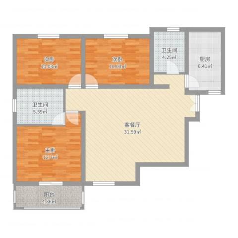 圣美邸3室2厅2卫1厨107.00㎡户型图