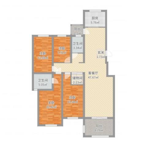 同科・汇丰国际4室2厅2卫1厨156.00㎡户型图