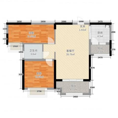 雅居乐・剑桥郡2室2厅1卫1厨80.00㎡户型图