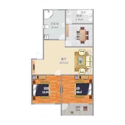 七里堡小区2室2厅1卫1厨110.00㎡户型图