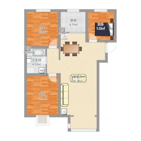 阳光高地3室2厅1卫1厨75.67㎡户型图
