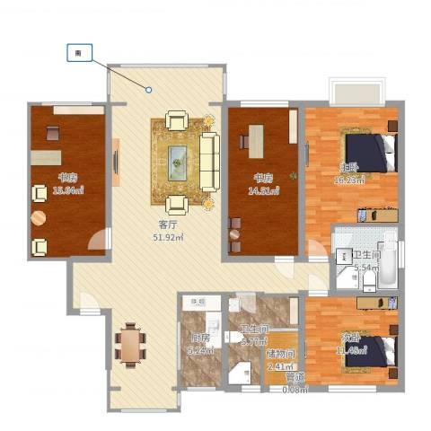 中海水岸春城4室1厅2卫1厨161.00㎡户型图