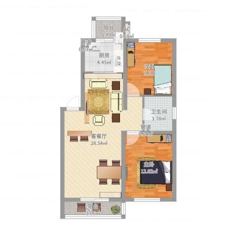 保利百合花园2室2厅1卫1厨79.00㎡户型图