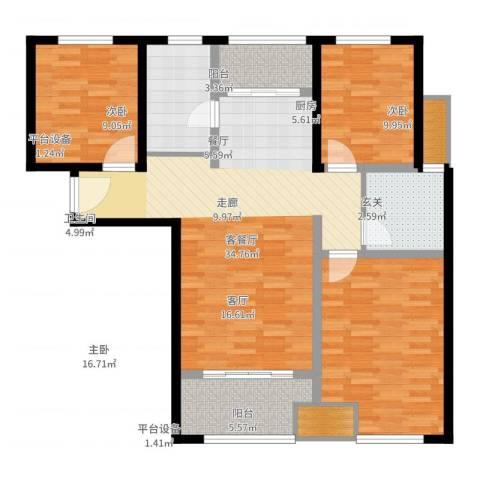 鑫苑景城3室2厅1卫1厨116.00㎡户型图