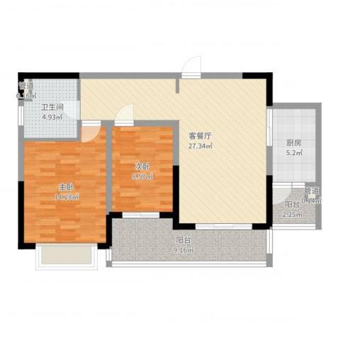 仁恒星园2室2厅1卫1厨90.00㎡户型图