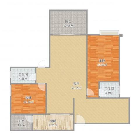 远洋城荣域2室1厅2卫1厨140.00㎡户型图