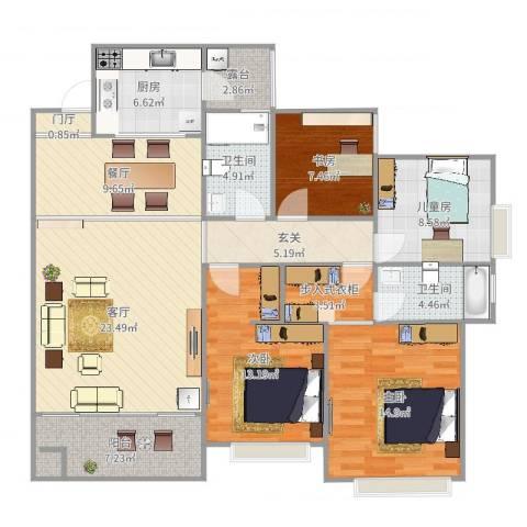 世通和府4室2厅2卫1厨141.00㎡户型图
