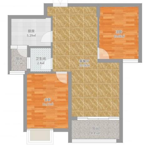 高能上城2室2厅1卫1厨76.00㎡户型图
