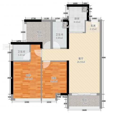 保利中央公园2室1厅2卫1厨87.00㎡户型图