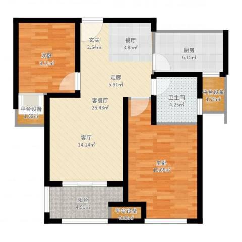 鑫苑景城2室2厅1卫1厨88.00㎡户型图