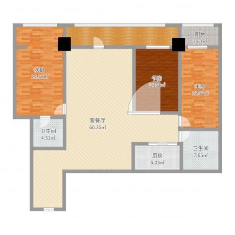 珠江名府3室2厅2卫1厨184.00㎡户型图