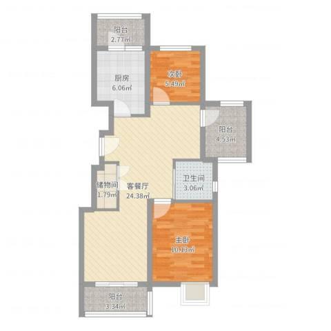 达安上品花园2室2厅1卫1厨77.00㎡户型图