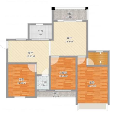 我的美好家园---Flyme3室2厅1卫1厨105.00㎡户型图