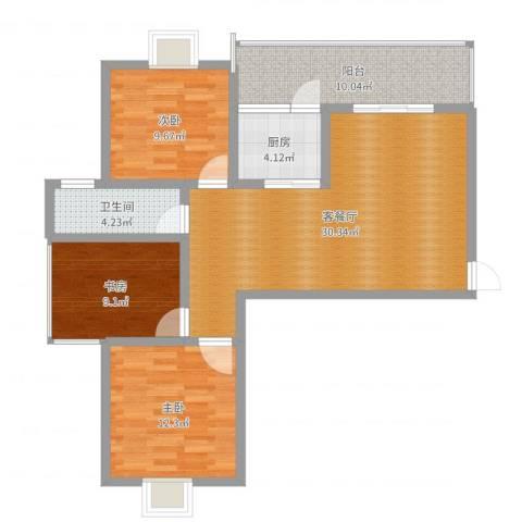 中华苑B43室2厅1卫1厨95.00㎡户型图