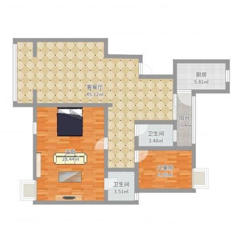 山韵佳苑2室2厅2卫1厨124.00㎡户型图