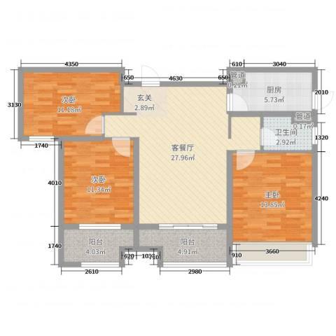 东方今典3室2厅1卫1厨103.00㎡户型图