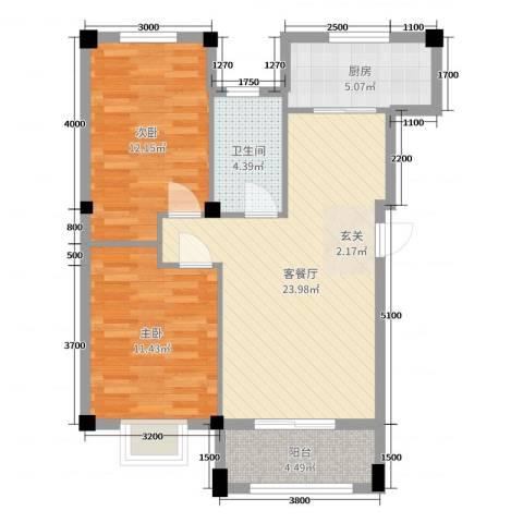 经纬壹号2室2厅1卫1厨61.51㎡户型图