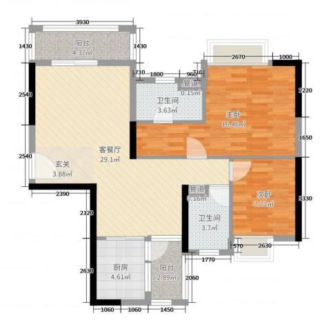 清远奥园2室2厅2卫1厨91.00㎡户型图