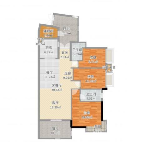 富力院士庭3室2厅2卫1厨148.00㎡户型图