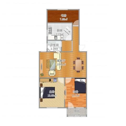府河小区3室2厅1卫1厨92.00㎡户型图