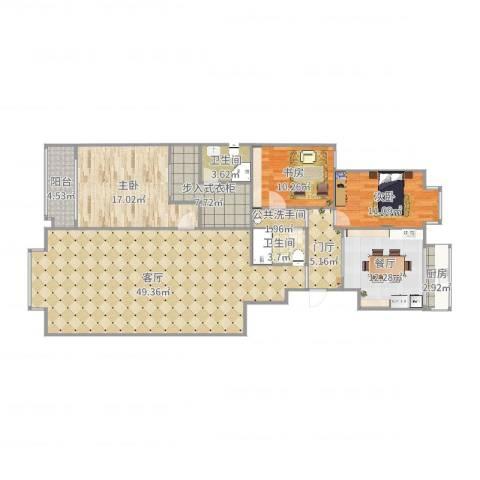新怡家园3室2厅2卫1厨162.00㎡户型图
