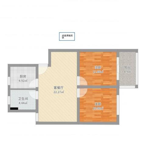 明珠小区2室2厅1卫1厨73.00㎡户型图
