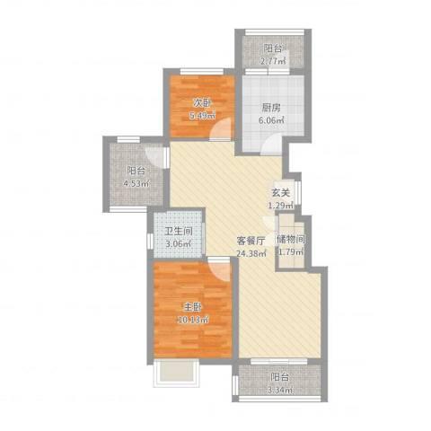 达安上品花园2室2厅1卫1厨61.55㎡户型图