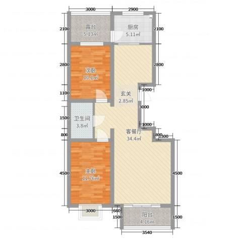 宽城2室2厅1卫1厨99.00㎡户型图