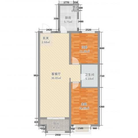 丹东万达广场2室2厅1卫1厨97.00㎡户型图
