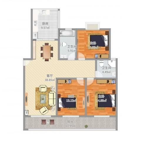 鸿成花园3室1厅2卫1厨140.00㎡户型图