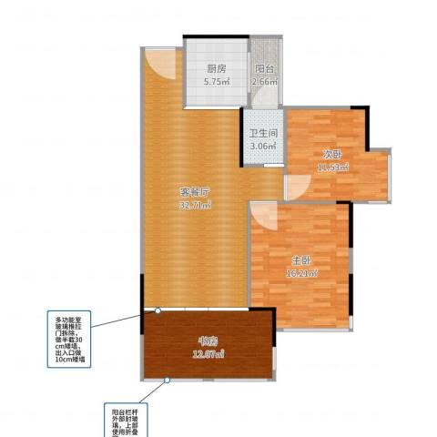 世纪城国际公馆香榭里3室2厅1卫1厨105.00㎡户型图