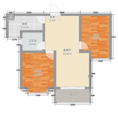 中央豪庭2室2厅1卫1厨84.00㎡户型图
