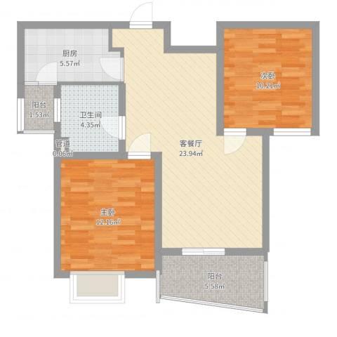九九园2室2厅1卫1厨79.00㎡户型图