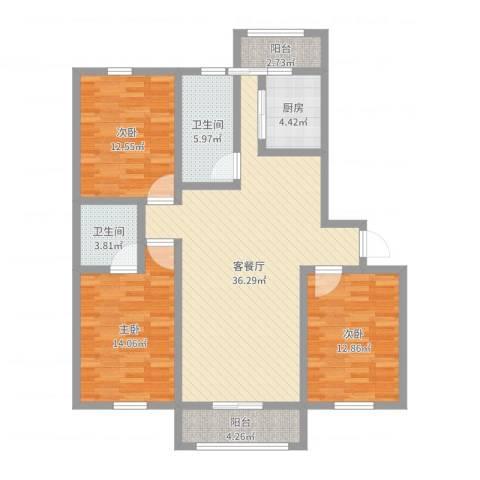 虹德苑3室2厅2卫1厨121.00㎡户型图