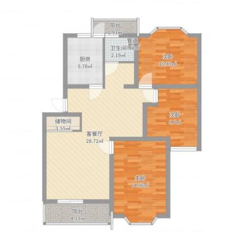 虹德苑3室2厅1卫1厨97.00㎡户型图