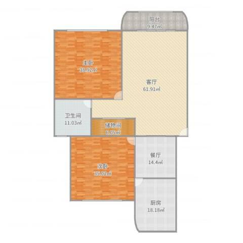 虹德苑2室2厅1卫1厨244.00㎡户型图