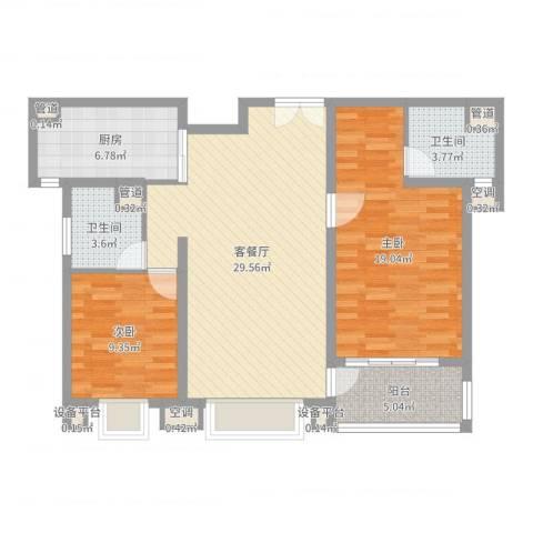 古北嘉年华庭2室2厅2卫1厨99.00㎡户型图