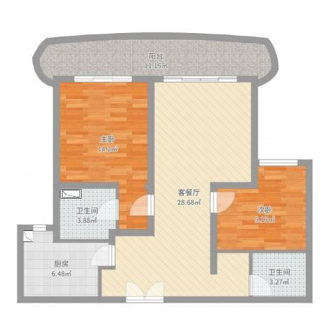 古北国际花园2室2厅2卫1厨96.00㎡户型图
