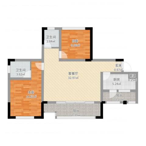 三江国际丽城C区澜岸2室2厅2卫1厨112.00㎡户型图