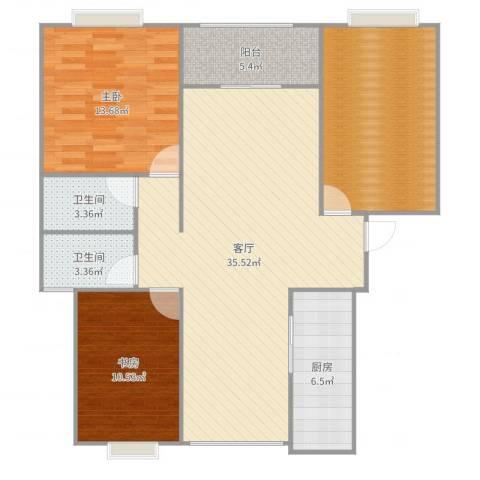好世鹿鸣苑2室1厅2卫1厨116.00㎡户型图