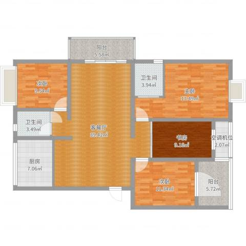 江南名府4室2厅3卫1厨144.00㎡户型图