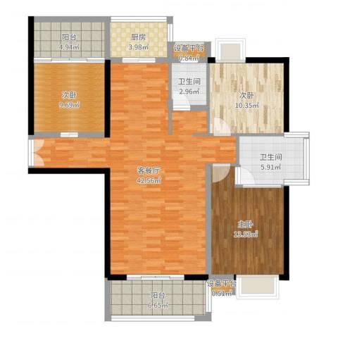 富雅国际3室2厅2卫1厨127.00㎡户型图