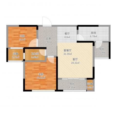 建业森林半岛2室2厅1卫1厨96.00㎡户型图