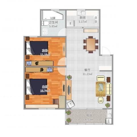 地纬家苑2室1厅1卫1厨94.00㎡户型图