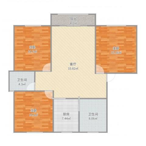 叠翠苑3室1厅2卫1厨130.00㎡户型图