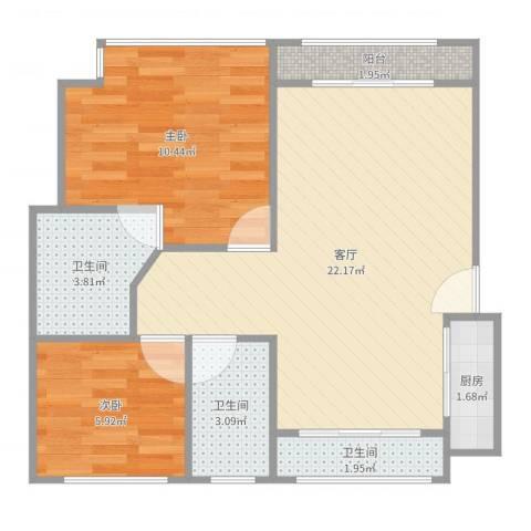 叠翠苑2室1厅3卫1厨64.00㎡户型图