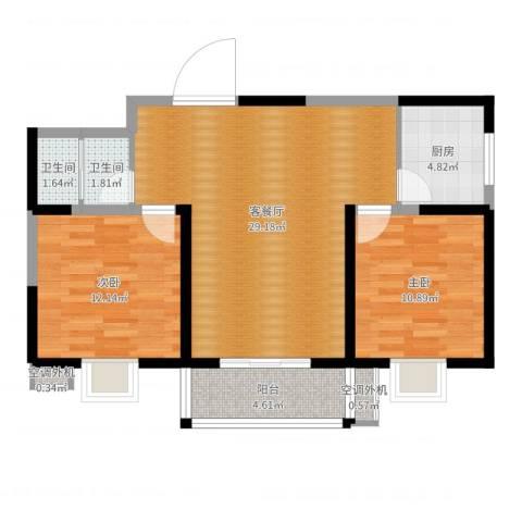 东城国际2室2厅2卫1厨82.00㎡户型图