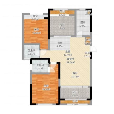 香榭一品2室2厅2卫1厨115.00㎡户型图