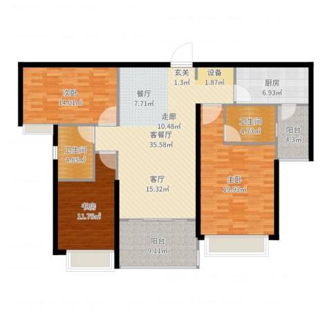 恒大名都3室2厅2卫1厨139.00㎡户型图