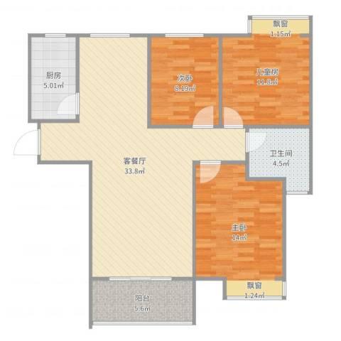 长航蓝晶国际3室2厅1卫1厨104.00㎡户型图